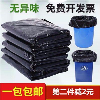 包邮大垃圾袋大号加厚黑色酒店环卫物业60塑料大码80厨房超大商用
