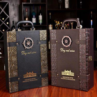 高档船舵葡萄酒双支只装皮盒2瓶装皮质箱包邮红酒包装盒子礼品盒