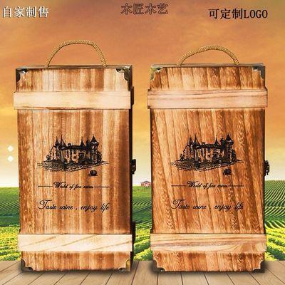 实木红酒盒双支装红酒木盒单支复古葡萄酒包装礼盒木制酒盒。