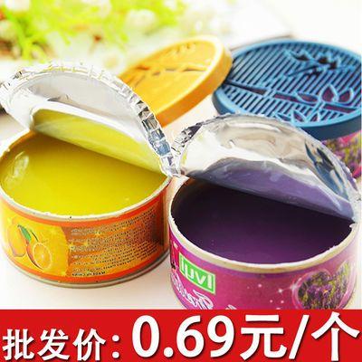 空气清新剂家用卧室固体芳香剂厕所除臭剂汽车清香剂芳香房间持久
