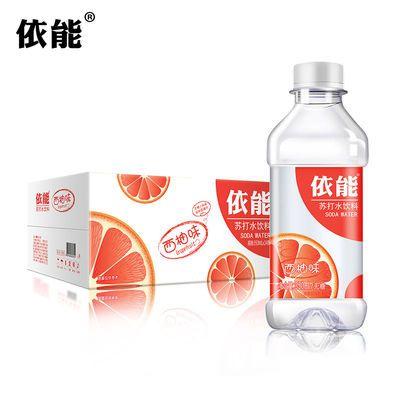 依能苏打水 西柚味 无糖无汽弱碱性苏打饮料 350ml*15瓶