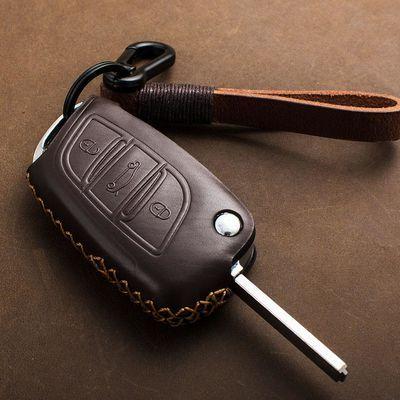 专用于雪铁龙ds5ls\ds6\ds5汽车钥匙包真皮c5\c4l钥匙套折叠改装