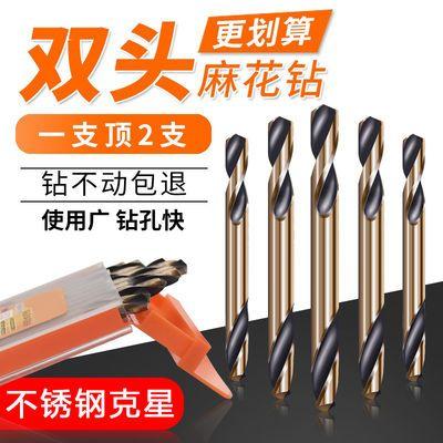 不锈钢专用双头麻花钻头高速钢6542含钴钻头角铁角钢3.2/4.2/5.2