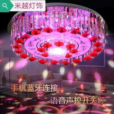 蓝牙音乐客厅灯现代简约智能音箱语音声控圆形卧室婚房水晶吸顶灯