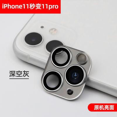 iPhone11变Pro镜头2变3后盖摄像头苹果11变iPhone11pro改装爆改膜