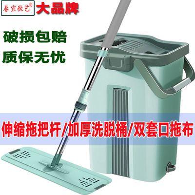 刮刮乐免手洗平板拖把桶家用木地板干湿两用旋转网红懒人拖地神器