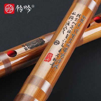 伶吟珍品民族乐器CD调苦竹横笛G成人专业演奏级高档套笛子包邮