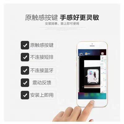 苹果万能返回键7/7P/8/8P返回排线万能home按键苹果手机返回排线