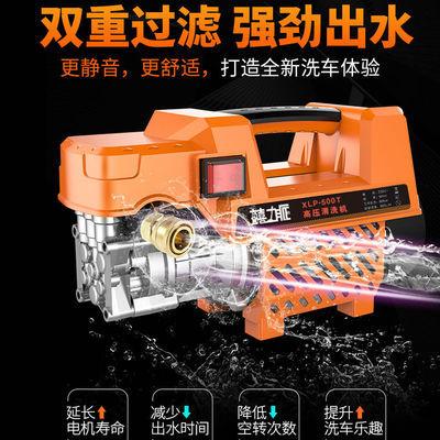 嬉力派大功率高压洗车机全自动便携式刷车泵 220v家用洗车泵汽车