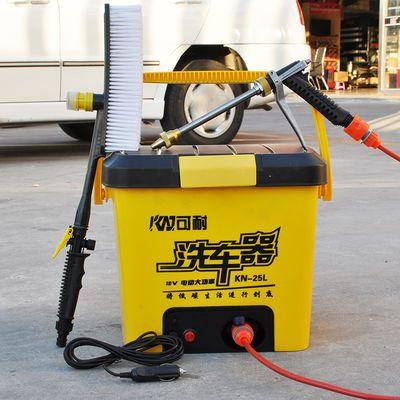 可耐洗车器车载洗车机家用12V高压便携式洗车器双泵充电式洗车泵