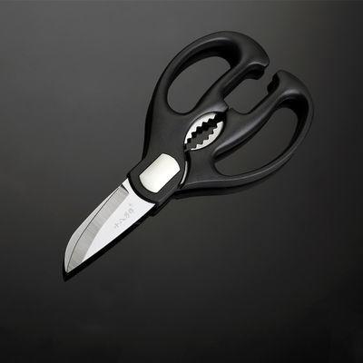 十八子作家用剪刀不锈钢强力厨房剪刀多功能鸡骨剪刀尖头开鱼剪刀