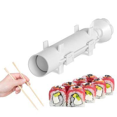 初学者寿司器卷帘饭团模具DIY寿司海苔包饭卷压花器寿司工具套装