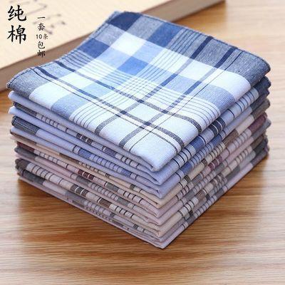 (10送1)男士手帕 老手帕怀旧 纯棉女士吸汗棉复古手绢送长辈