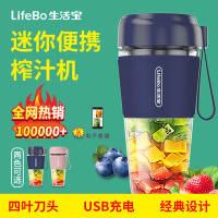 榨汁机家用迷你便携炸果机果汁机小型电动便携式学生榨汁杯水果机