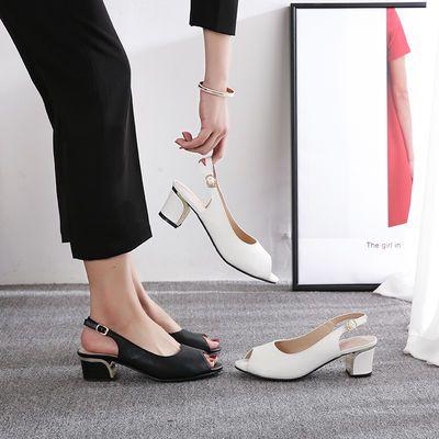 【买1送4】2020新款韩版真皮粗跟鱼嘴浅口露趾工作凉鞋3-5厘米跟