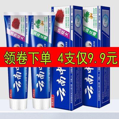 正品超值4支中药牙膏美白去黄去渍去口臭薄荷型清热祛火止痛批发