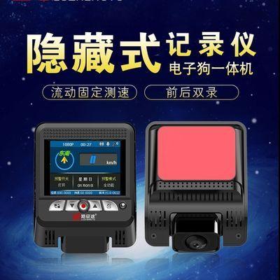记录仪+电子狗+定位器三合一多功能 OBD供电不占用点烟器快速安装