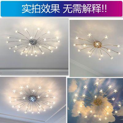 北欧温馨卧室灯LED创意满天星现代简约艺术客厅灯儿童房吸顶灯具