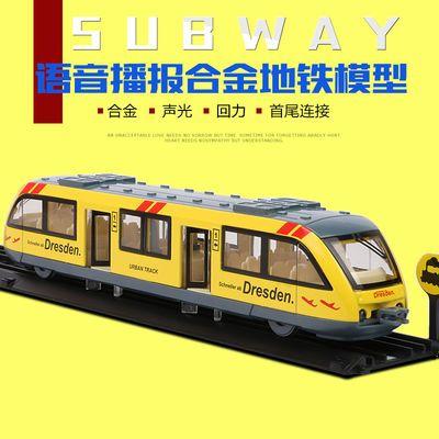 儿童地铁火车玩具仿真和谐号高铁动车模型男孩绿皮火车小汽车模型