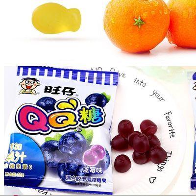 旺旺旺仔QQ糖果汁软糖花生喜糖儿童零食小吃特产美食年货坚果果冻