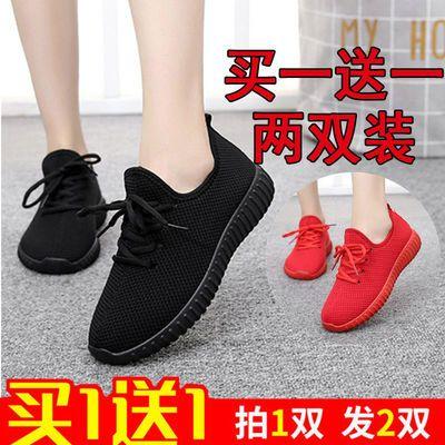 【买一份=2双】老北京布鞋女鞋2019新款潮学生透气妈妈鞋女运动鞋