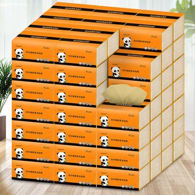 32包30包竹浆本色家庭装纸巾原浆餐巾卫生纸实惠装整箱抽纸