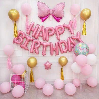 宝宝生日派对气球装饰布置儿童周岁满月男孩女孩背景墙套餐批发