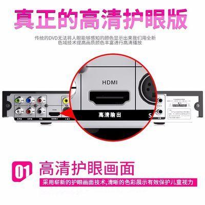 新科家用dvd播放机vcd影碟机cd高清儿童蓝光电影evd便携式光盘VCD