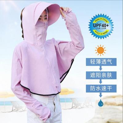 防晒衣夏女士开衫短外套学生防紫外线透气户外骑行遮阳连帽防晒服