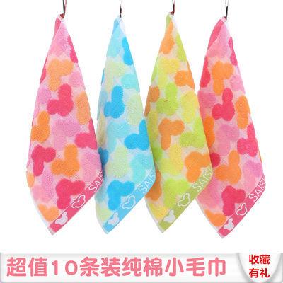 3-10条纯棉小毛巾柔软吸水儿童洗脸巾正方形洁面小方巾手帕手绢