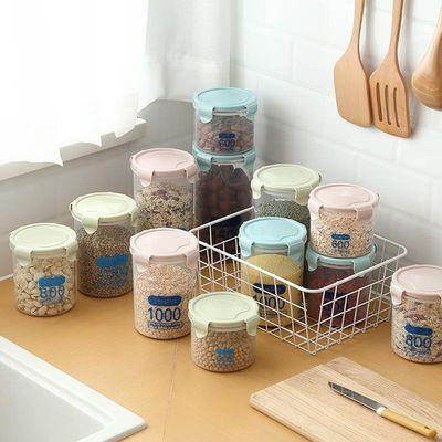 5个装厨房塑料防潮保鲜密封罐五谷杂粮储存储物罐家居食品收纳盒