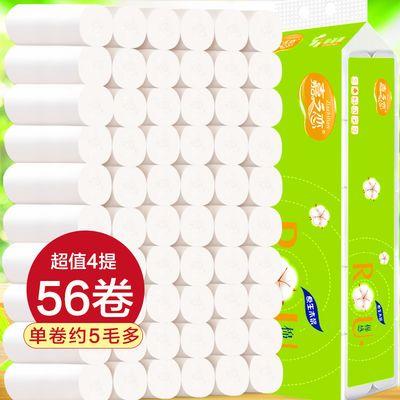 卫生纸批发56卷40卷12卷纸巾家庭装卷筒纸批发家用小包装实惠装