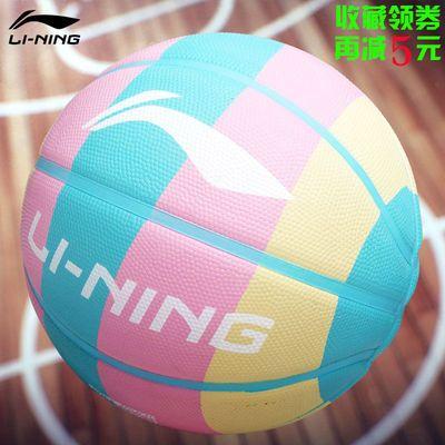 31701/正品牌李宁篮球男女耐磨成年人高中初中7号小学生室内外韦德蓝球
