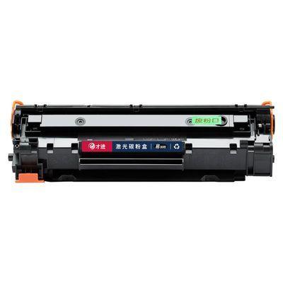 佳能mf4712硒鼓 佳能mf4712打印机墨盒 激光一体机晒鼓imageclass