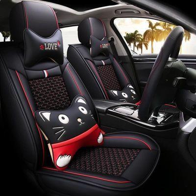 2020款长安CS55 PLUS 1.5T自动炫色型汽车座套四季座椅套全包坐垫