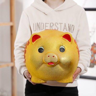 金猪存钱罐只进不出成人儿童超大号创意礼品摆件储蓄罐储钱不可取