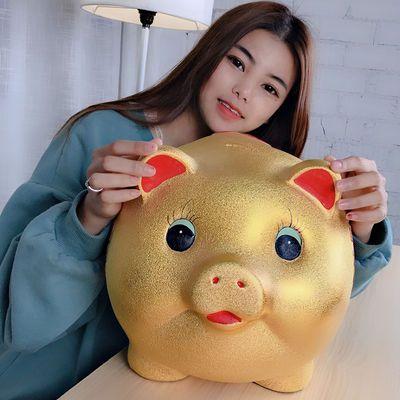 金猪存钱罐储蓄储钱小猪创意不可取儿童只进不出超大号抖音同款