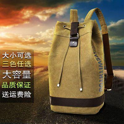双肩背包帆布水桶包男书包学生大容量户外旅行登山运动篮球包行李