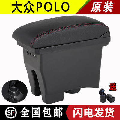 polo扶手箱大众2018款新polo中央手扶箱原装原厂改装件老波罗专用