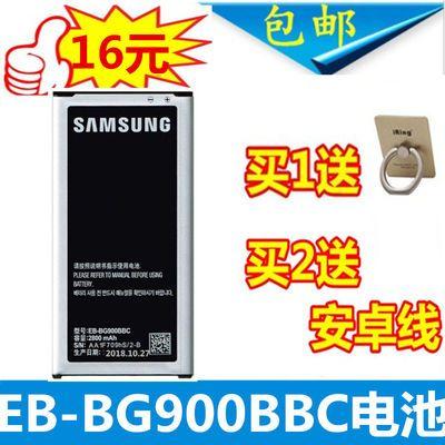 三星galaxy s5电池 sm-g9008v g9008w g9009w手机电池eb-bg900bbc