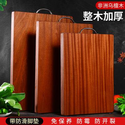 乌檀木切菜板实木面板案板防霉加厚家用厨具砧板整木菜板粘板菜板
