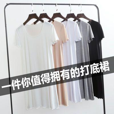 莫代尔连衣裙女夏季大码宽松长款短袖2020新款ins裙子女学生韩版