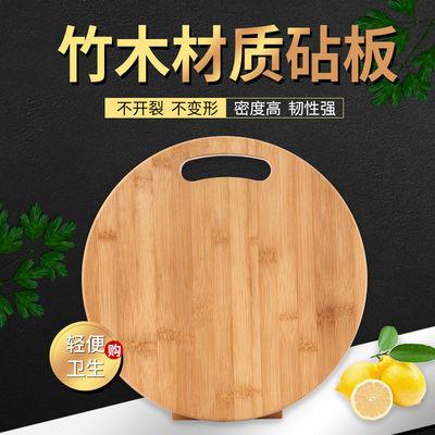 【舌尖上的中国】(竹先生)圆形菜板家用切菜板擀面板天然楠竹板