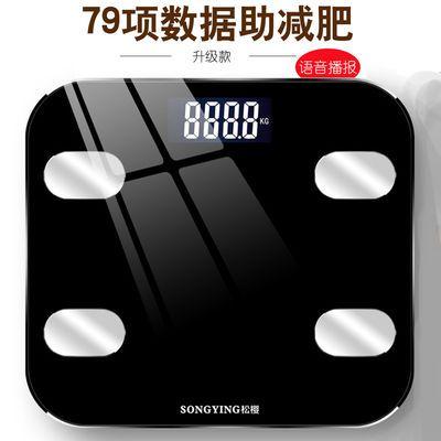 充电电子称精准体重秤人体健康智能脂肪体脂称家用成人减肥称重