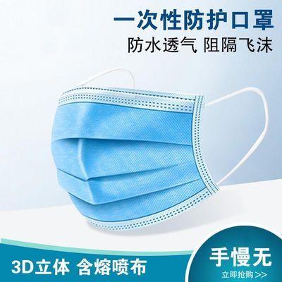 【20只】一次性口罩防雾霾防尘透气成人口罩防紫外线防异味非医用