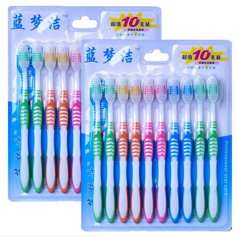 【20支牙刷】成人竹炭软毛牙刷 细毛牙刷 家用套装