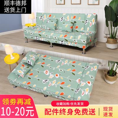 懒人简易折叠沙发床两用多功能三人位简约小户型客厅租房布艺沙发