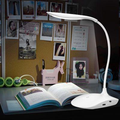LED台灯护眼学习USB充电小台灯管卧室床头寝室宿舍书桌灯折叠台灯