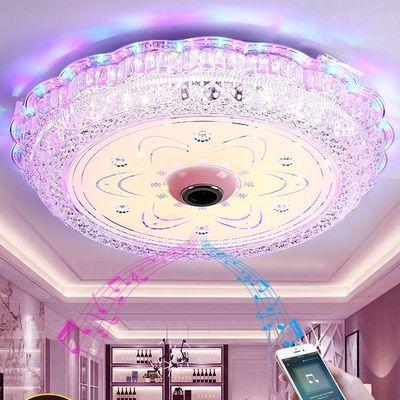 led蓝牙音乐圆形吸顶灯简约现代温馨卧室灯阳台灯具大气房间灯饰