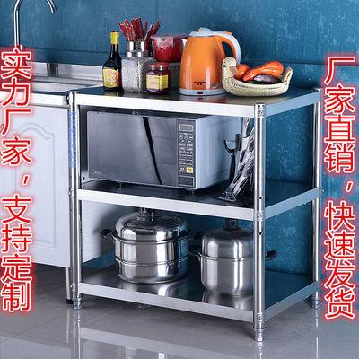 77614/不锈钢厨房置物架落地三层收纳架储物多层烤箱锅架家用微波炉架子